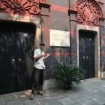 KPC Memmorial, Shanghai