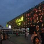 Shanghai, Expo, Brasil