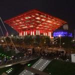 Shanghai, Expo, chinese Pavillon